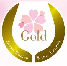 Sakura 2018 - Médaille d'Or